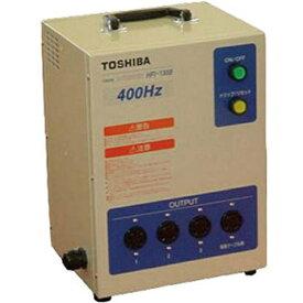 日本電産テクノモータ NIDEC TECHNO MOTOR 高周波 インバータ電源 HFI130B 【メーカー直送・代金引換不可・時間指定・返品不可】