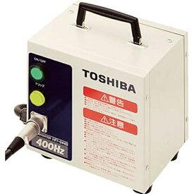 日本電産テクノモータ NIDEC TECHNO MOTOR 高周波インバータ電源 HFI044B