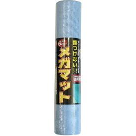 カーボーイ CAR-BOY メガマット ライトブルー MM07