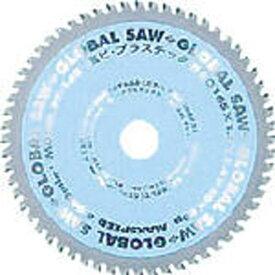 モトユキ MOTOYUKI 塩ビ・プラスチック用グローバルソー PT125《※画像はイメージです。実際の商品とは異なります》