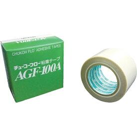 中興化成工業 CHUKOH CHEMICAL INDUSTRIES ガラスクロス耐熱テープ AGF100A13X19《※画像はイメージです。実際の商品とは異なります》