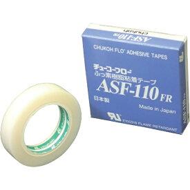 中興化成工業 CHUKOH CHEMICAL INDUSTRIES 粘着テープ 0.13-13×10 ASF110 FR13X13《※画像はイメージです。実際の商品とは異なります》