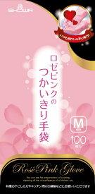 ショーワグローブ SHOWA No885使い切り手袋 ロゼピンク Mサイズ NO885M (1函100枚)
