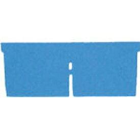 積水化学工業 SEKISUI TR型コンテナ TR-47用仕切板 小 青 TR47SS《※画像はイメージです。実際の商品とは異なります》