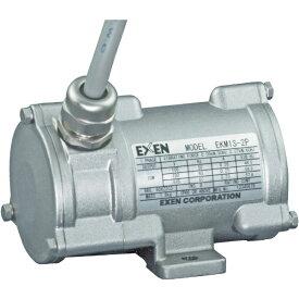 エクセン EXEN 200V 超小型振動モータ EKM1.1-2P EKM1.12P《※画像はイメージです。実際の商品とは異なります》