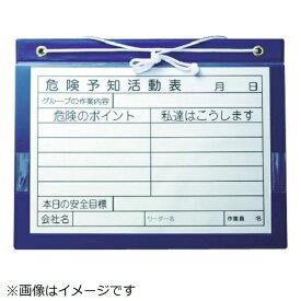 アラオ ARAO マグネットボード A3タイプ AR103《※画像はイメージです。実際の商品とは異なります》