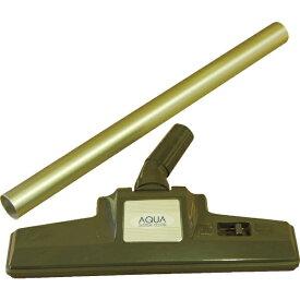 アクアシステム AQUA SYSTEM APPQO550TN T型ノズルセット AP9593