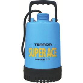 寺田ポンプ製作所 TERADA PUMP スーパーエース水中ポンプ 50Hz S2205