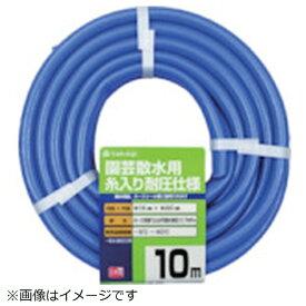 タカギ takagi ガーデン耐圧 15×20 10M PH04015FJ010TM《※画像はイメージです。実際の商品とは異なります》