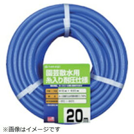 タカギ takagi ガーデン耐圧 15×20 20M PH04015FJ020TM《※画像はイメージです。実際の商品とは異なります》