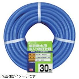 タカギ takagi ガーデン耐圧 15×20 30M PH04015FJ030TM《※画像はイメージです。実際の商品とは異なります》