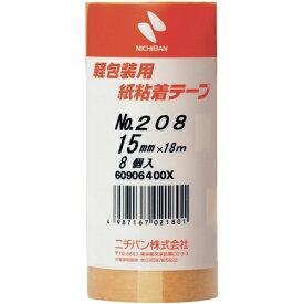 ニチバン NICHIBAN 紙粘着テープ208H-15 208H15 (1パック8巻)
