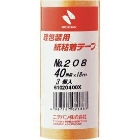 ニチバン NICHIBAN 紙粘着テープ208H-40 208H40 (1パック3巻)