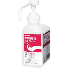 サラヤ saraya カートリッジボトル スプレー用 500ML 41997【rb_pcp】