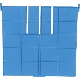 DICプラスチック ディーアイシープラスチック F型コンテナF-21用長手仕切板:365×230 青 F21L
