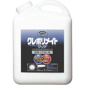 KURE 呉工業 クレポリメイト クリア 4L NO1251