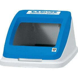 アロン化成 ARONKASEI 分別ペール フタ もえない ブルー CF50 585961