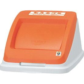 アロン化成 ARONKASEI 分別ペール プッシュフタ もえる オレンジ CF50 585962