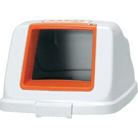 アロン化成 ARONKASEI 分別ペール フタ もえる オレンジ CF90 585976