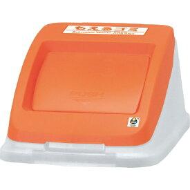 アロン化成 ARONKASEI 分別ペール プッシュフタ もえる オレンジ CN50 585183