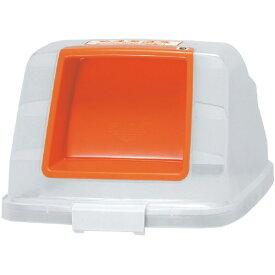 アロン化成 ARONKASEI 分別ペール プッシュフタ もえる オレンジ CN90 585271
