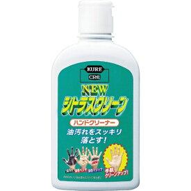 KURE 呉工業 ニューシトラスクリーンハンドクリーナー235ML NO2281