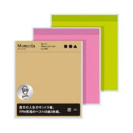 エイベックス・エンタテインメント Avex Entertainment FPM/Moments [Best 45 fabulous tracks by FPM] 【CD】【発売日以降のお届けとなります】