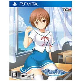 TGL販売 この青空に約束を— 通常版【PS Vitaゲームソフト】