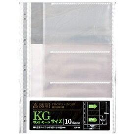 セキセイ SEKISEI 補充用替台紙 KG・ポストカードサイズKP-4P[KP4P]