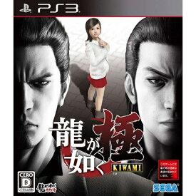 セガ SEGA 龍が如く 極【PS3ゲームソフト】