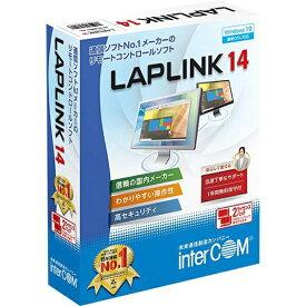 インターコム inter COM 〔Win版〕LAPLINK 14(2ライセンス)