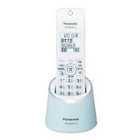 パナソニック Panasonic VE-GDS02DL 電話機 RU・RU・RU(ル・ル・ル) ブルー [子機1台 /コードレス][VEGDS02DLA] panasonic
