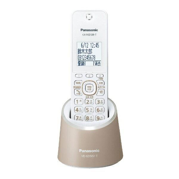パナソニック Panasonic VE-GDS02DL 電話機 RU・RU・RU(ル・ル・ル) モカ [子機1台 /コードレス][VEGDS02DLT] panasonic