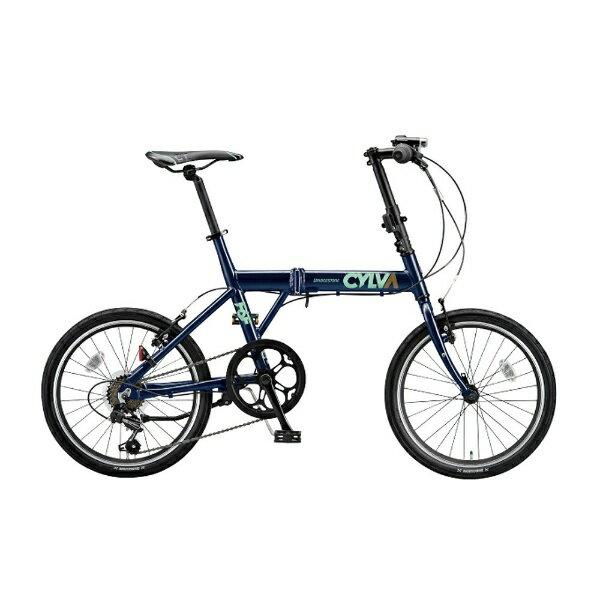 【送料無料】 ブリヂストン 20型 折りたたみ自転車 CYLVA F6F(E.Xノーブルネイビー/6段変速) F6F206【組立商品につき返品不可】 【代金引換配送不可】