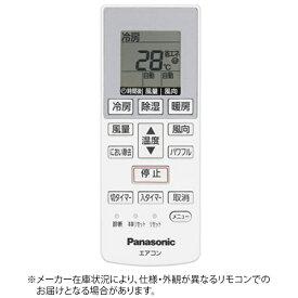 パナソニック Panasonic 純正エアコン用リモコン ホワイト CWA75C4270X[CWA75C4270X] panasonic