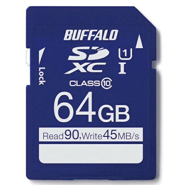 【送料無料】 BUFFALO 64GB・UHS-I Class1(Class10)対応SDカード RSDC-064GU1H[生産完了品 在庫限り][RSDC064GU1H]