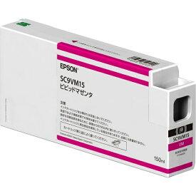 エプソン EPSON SC9VM15 純正プリンターインク SureColor ビビッドマゼンタ[SC9VM15]【wtcomo】
