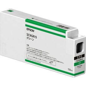 エプソン EPSON SC9GR15 純正プリンターインク SureColor グリーン[SC9GR15]【wtcomo】