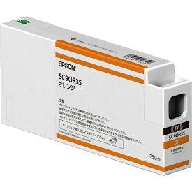 エプソン EPSON SC9OR35 純正プリンターインク SureColor オレンジ[SC9OR35]【wtcomo】