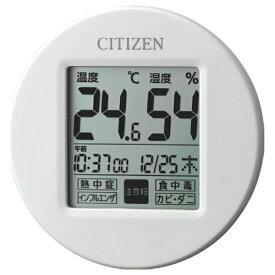 リズム時計 RHYTHM 8RD208-A03 温湿度計 CITIZEN(シチズン) 白 [デジタル][8RD208A03]