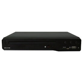 TMIジャパン KDV-H100 DVDプレーヤー [再生専用][KDVH100]