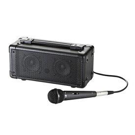 サンワサプライ SANWA SUPPLY マイク付き拡声器スピーカー MM-SPAMP【受発注・受注生産商品】[MMSPAMP]