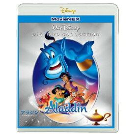 ウォルト・ディズニー・ジャパン The Walt Disney Company (Japan) アラジン ダイヤモンド・コレクション MovieNEX 【ブルーレイ ソフト+DVD】