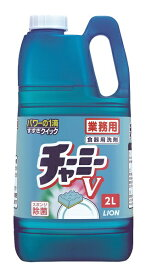 LION ライオン 業務用チャーミーV 2L〔食器用洗剤〕