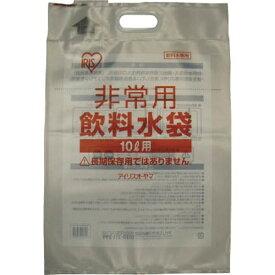アイリスオーヤマ IRIS OHYAMA 非常用飲料水袋 10L用(1枚) MB-10