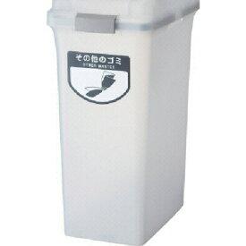 山崎産業 (屋内用屑入)リサイクルトラッシュ SKL-35(ボディー) コンドル YW176LPC