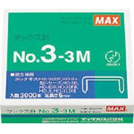 マックス MAX 中型ホッチキス 35号・3号シリーズ用針 MS91179 (1箱3000本)