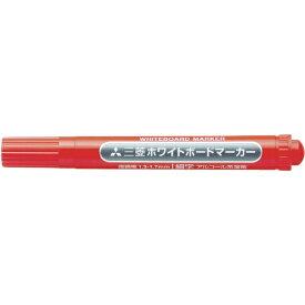 三菱鉛筆 MITSUBISHI PENCIL 三菱鉛筆/ホワイトボードマーカー/細字/赤 PWB2M.15