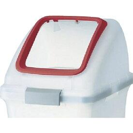 山崎産業 リサイクルトラッシュ SKL-50角穴蓋 コンドル 赤 YW452LOP1R