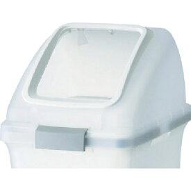 山崎産業 リサイクルトラッシュ SKL-50角穴蓋 コンドル 白 YW452LOP1W